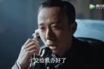 青幫大佬杜月笙,都成上海灘土皇帝了,為何還找不到失散的妹妹?