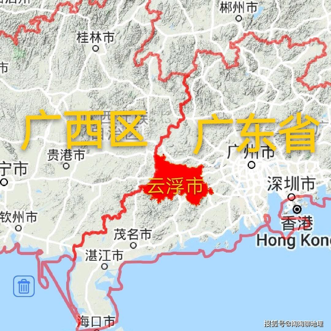 郁南县2020年GDP多少_郁南县各镇人口一览 最高的镇仅为八万人,最低大方镇仅为七千人
