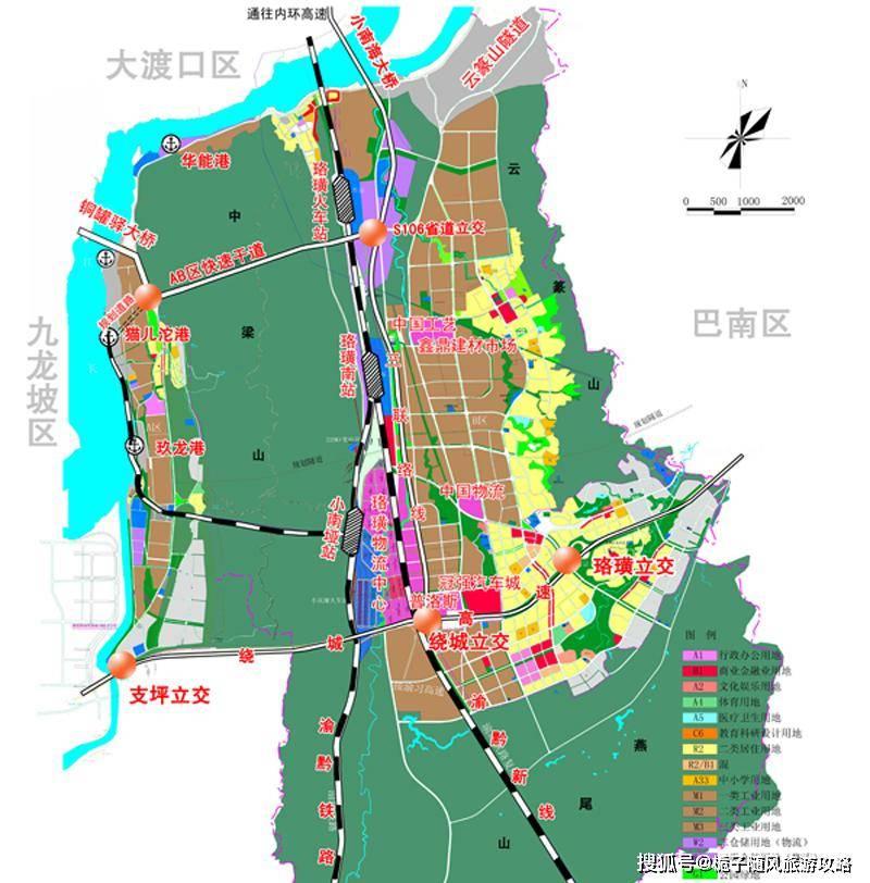 珞璜镇平面规划建设