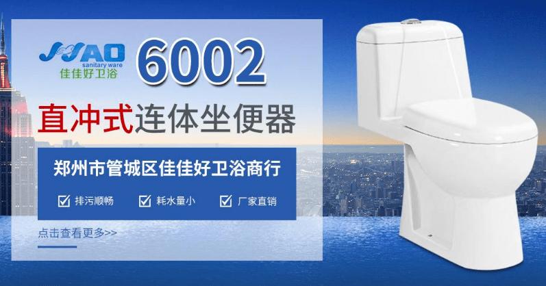 大华彩票-网站