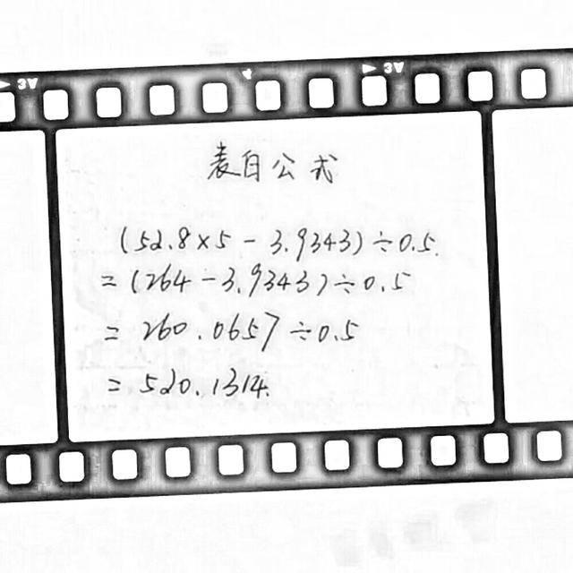 520表白日具体什么情况?520表白日事件始末(图2)