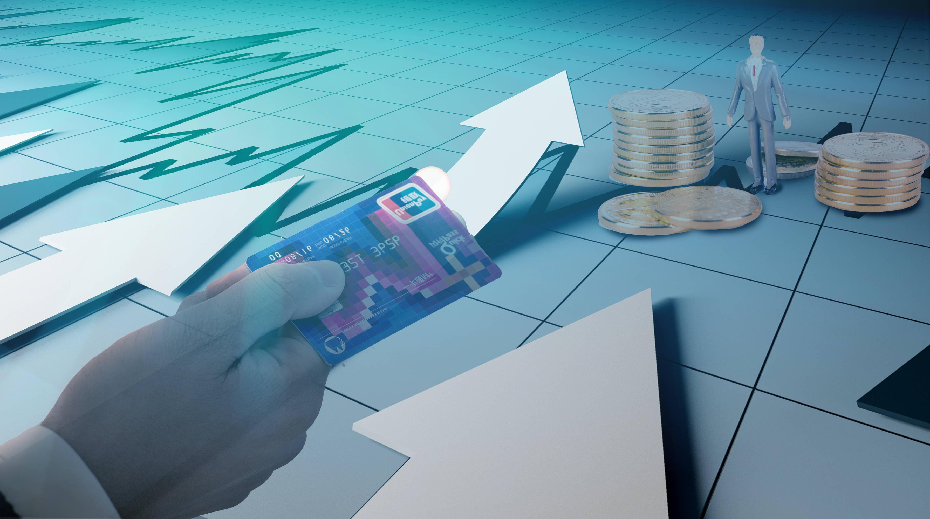 2020京东小金卡--浦发/中信银行联名储蓄卡攻略(... _什么值得买