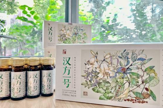 """汉商进军大健康 """"汉方一号""""植物饮品20日上市"""