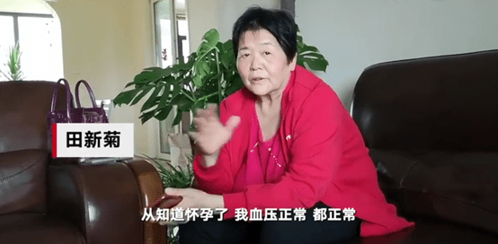 原创中国最高龄产妇,孩子4个月会叫爸爸,网友得知产妇身份后理解了