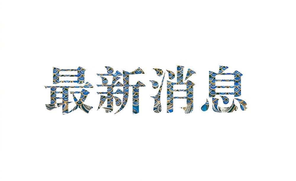 """""""2020年11月全国5A景区品牌100强榜单""""出炉 平遥古城位列全国第六名"""