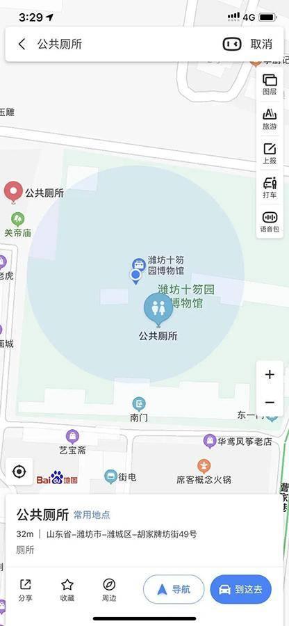 潍坊市538家旅游厕所百度地图上