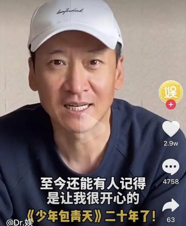 释小龙周杰因看不上剧本而弃演《少包》续集 但他仍是最大赢家