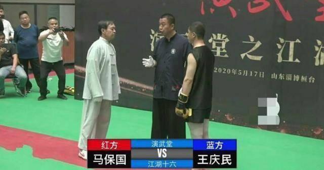 武当道长评价马保国:他只练了太极套路,没有练内功拳法当然不行
