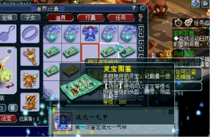 原创            梦幻西游:玩家鉴定6件顶级装备,绝望之际迎来逆袭!