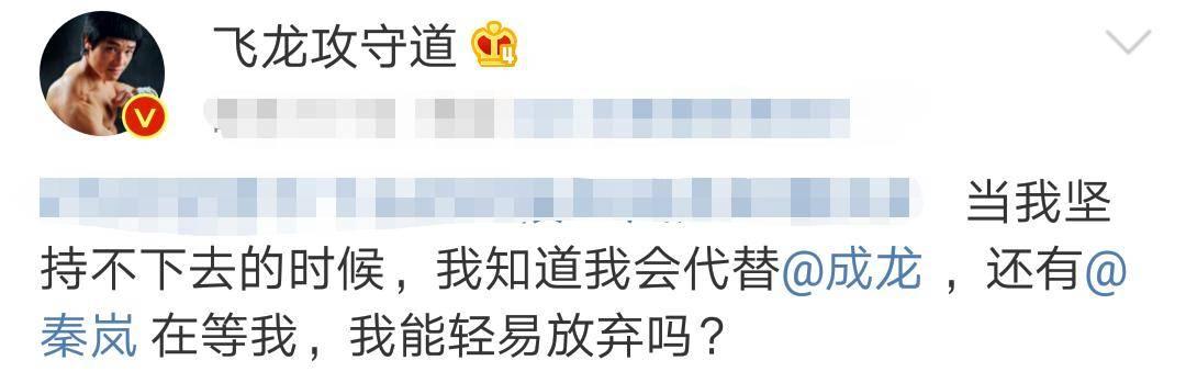 秦岚原创现代李小龙怒斥刘亦菲:想不明白你咋能看上宋承宪 他到底哪里好