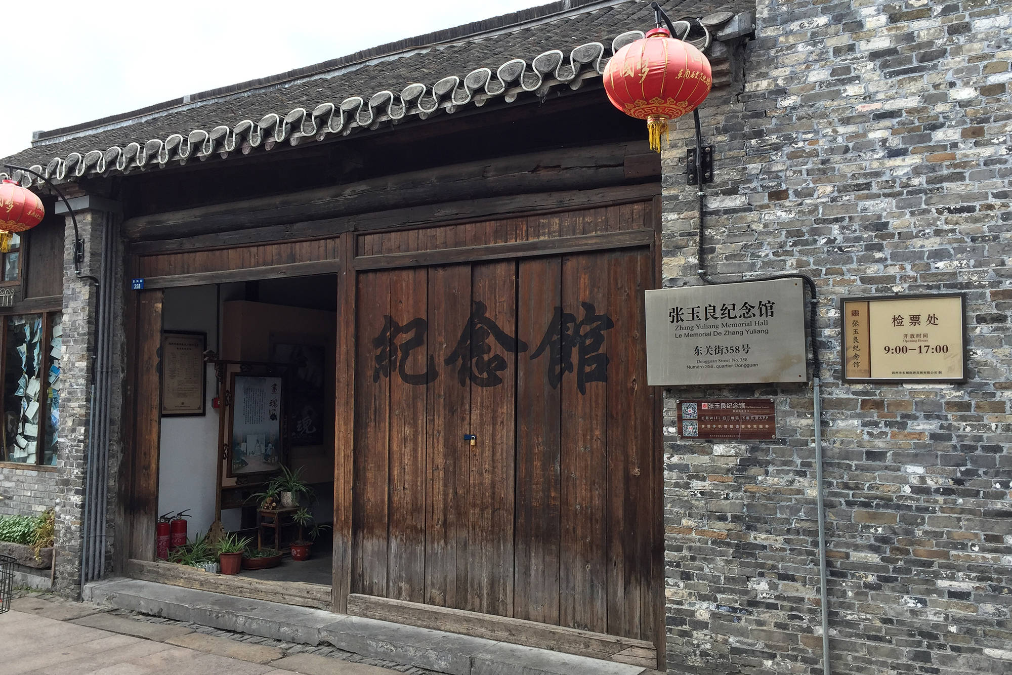 原创             扬州旅游必打卡的3个景点,其中一个是世界文化遗产,建议收藏