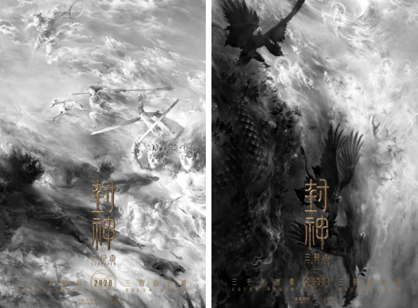 """""""爆款制造机""""再出击!北京文化向世界展示中国经典文化"""