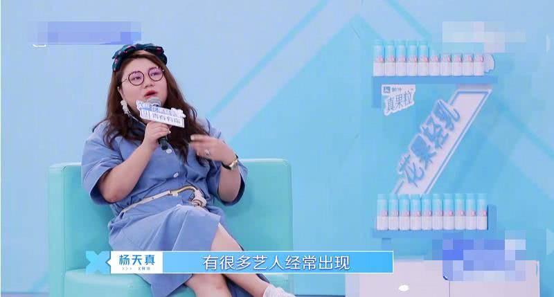 杨天真穿抹胸修身裙拍时尚大片,不顾身材肥胖超自信却遭网友拆台