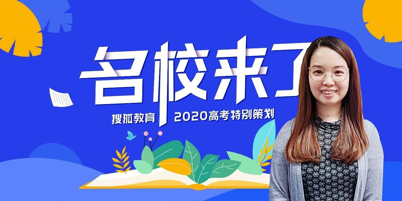 名校来了 | 香港恒生大学:面向19个省市招生150人,特设全额入学奖学金