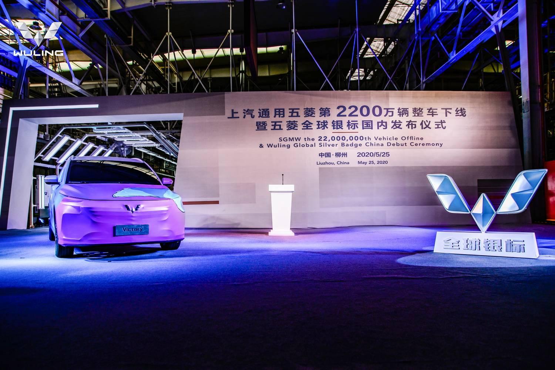 五菱全球银标发布 首款银标MPV亮相