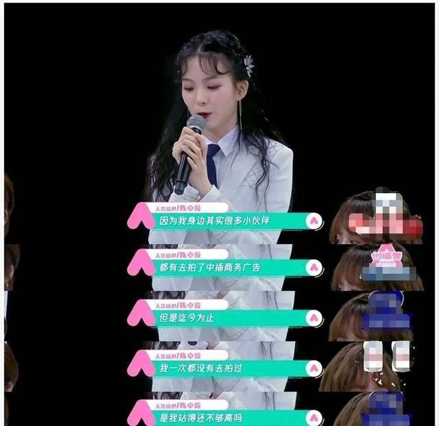 《创造营2020》第一次排名公布,前7名vocal占四席?!