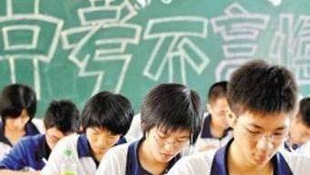 中考考个好成绩,对于学生来说有多重要?过来人告