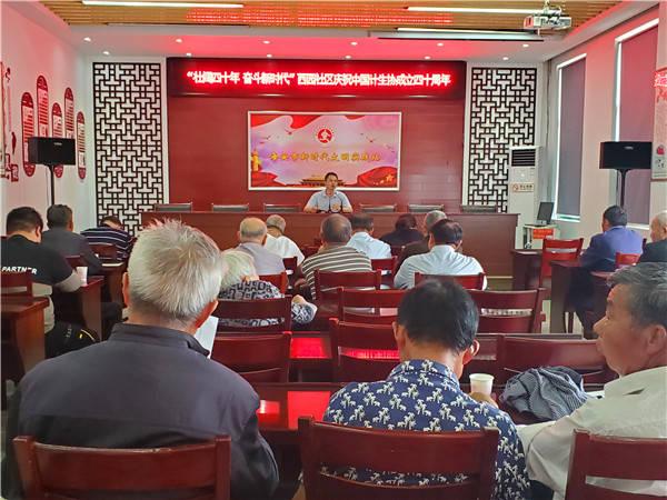 """海安西园社区庆祝中国计生协成立40周年暨""""5.29会员活动日""""关爱老年服务活动"""