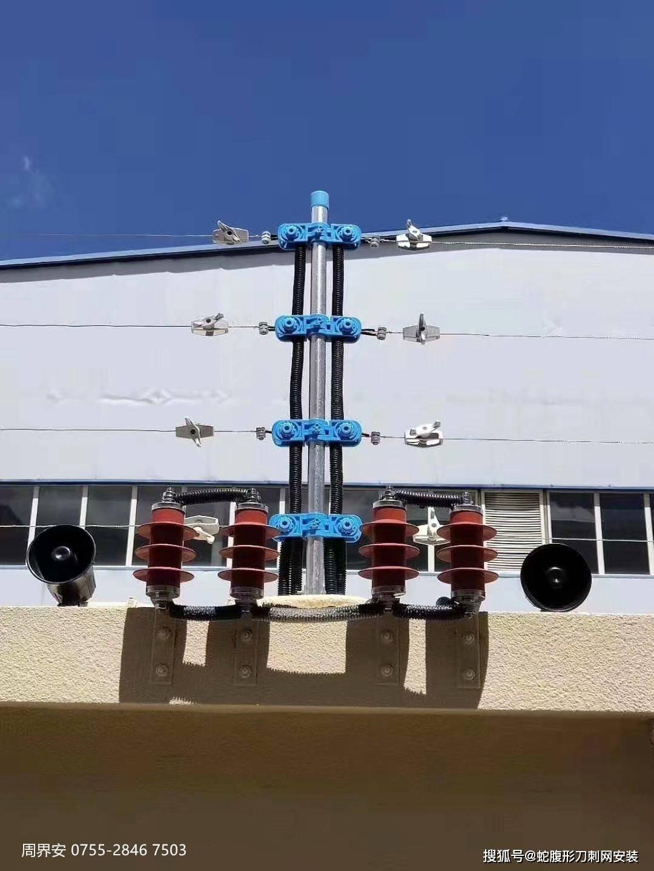电子围栏支架类型