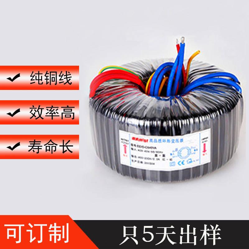 (1)选用目的 什么是高频电源