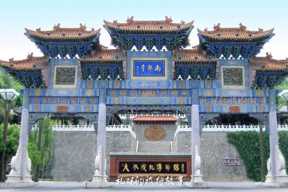 甘肃这座古寺,栽种国内唯一奇树,杜甫在此赋诗117首却少有游客