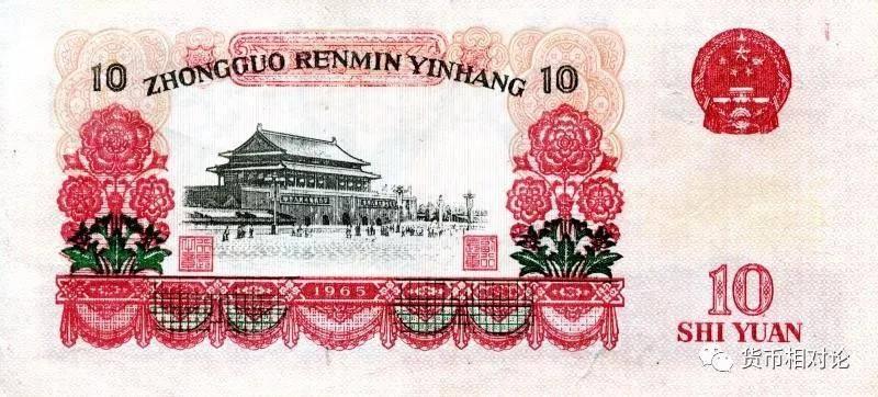 人民币防伪与鉴别:第三套人民币(下)