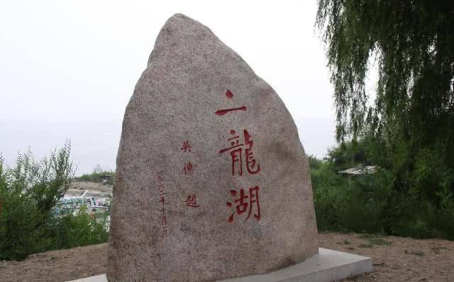 东北历史(118):四平市二龙湖古城,是哪个国家修建的?