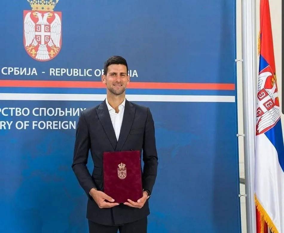 又添荣誉,德约科维奇获塞尔维亚杰出贡献奖