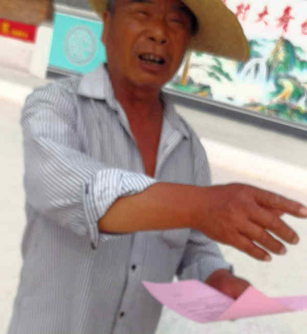"""怀远县白莲坡镇:""""6.5世界环境日""""环保宣传暨巡河护河行动活动"""