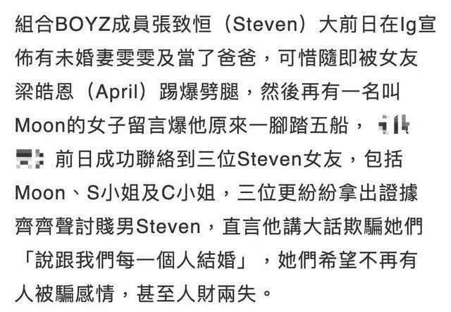 原创 TVB渣男脚踏五条船惨遭封杀,如今生活落魄,转行做销售卖车卖楼