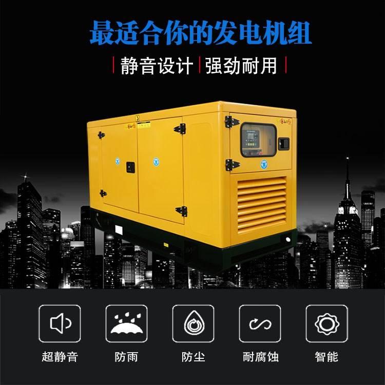 环保发电机制造商:如何控制防尘柴油发电机的