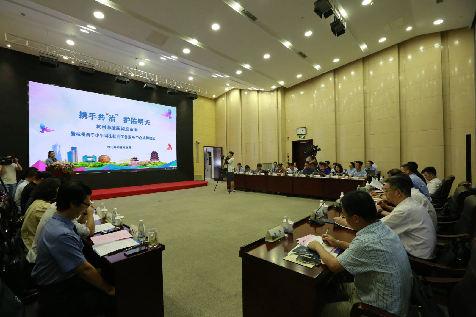 杭州检察联手阿里首创未成年人保