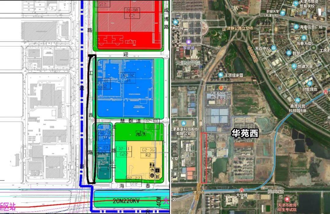 天津迎水南路规划图