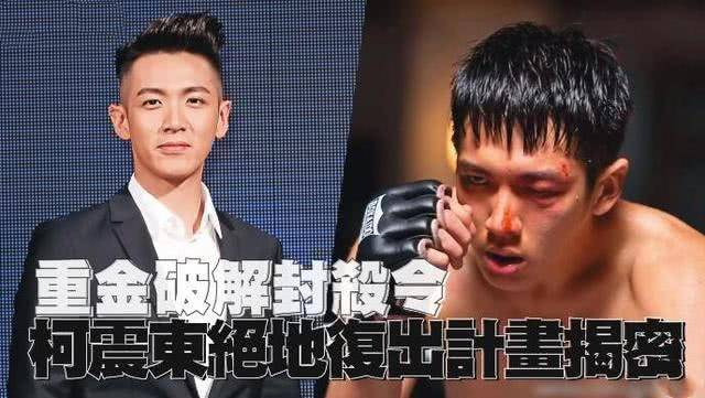 原创 柯震东强势复出,林依晨为其发声:他是需要引导关怀照顾的大弟弟