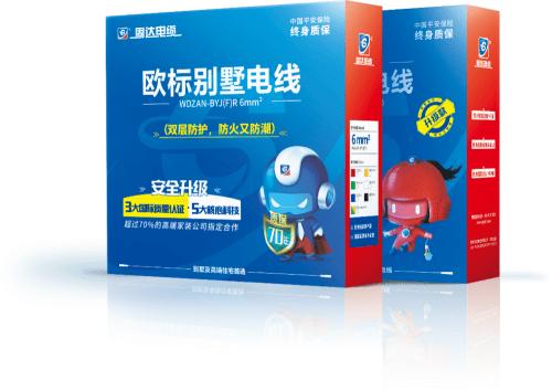固达欧标别墅电线热销全国,固达电缆经销商表示好产品自带流量!