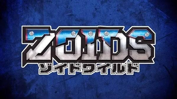 《索斯机械兽》新作开发中!预计冬季登陆Switch