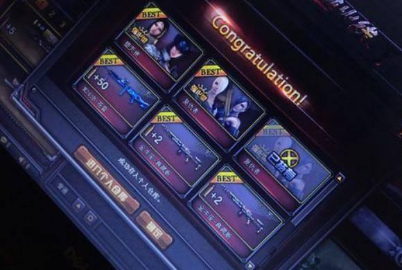 穿越火线:80张挑战卡,3个稀有角色,这是一种什么水平?