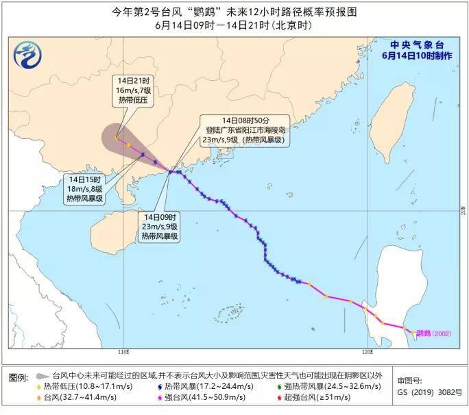"""注意!台风""""鹦鹉""""登陆,多个航线停航"""