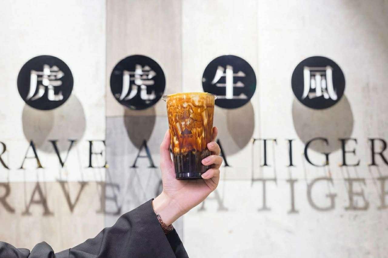 """一杯小小的茶饮支撑起千亿市场,老虎堂TIGER SUGAR成功""""破圈"""" (图1)"""