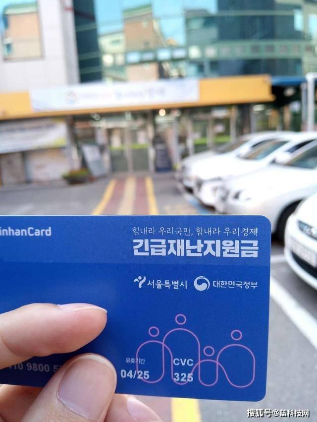 原创             韩国为什么发支援金而不是消费券?