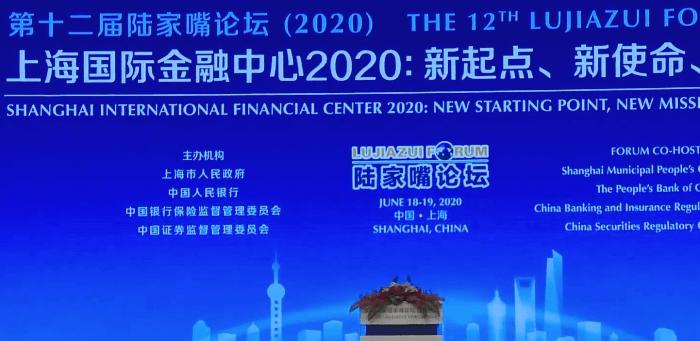 建行行长刘桂平:将积极探索在沪设立合资资管机构