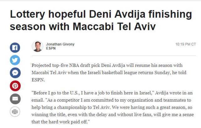 原创             勇士意中人将重返以色列联赛,BR预测选秀顺位第五,又一东契奇?