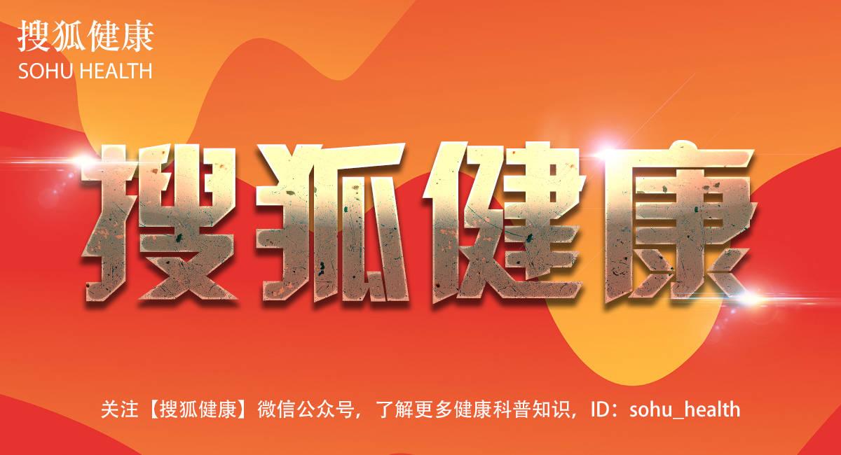 北京新一波疫情为什么没出现死亡病例?