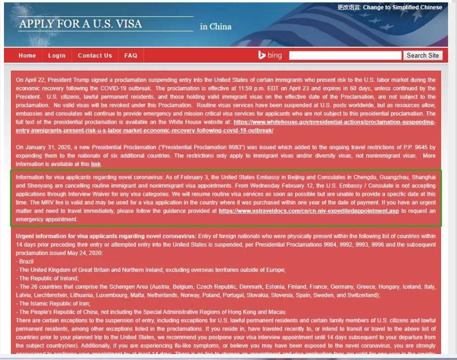 辟谣!美国签证预约开放?