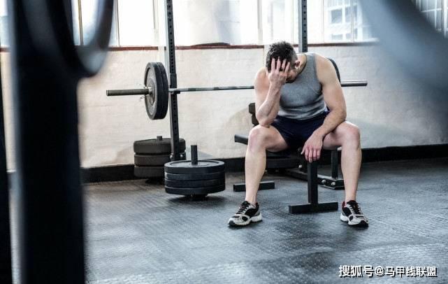 """合理健身对身体有益,过度健身是一种""""病"""",危害身体健康! 锻炼方法 第2张"""