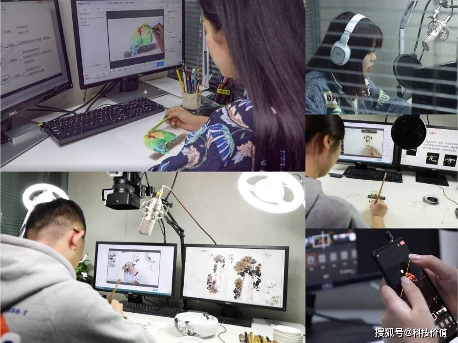 大鹏教育:科技赋能教育,在线学习助力美好生活