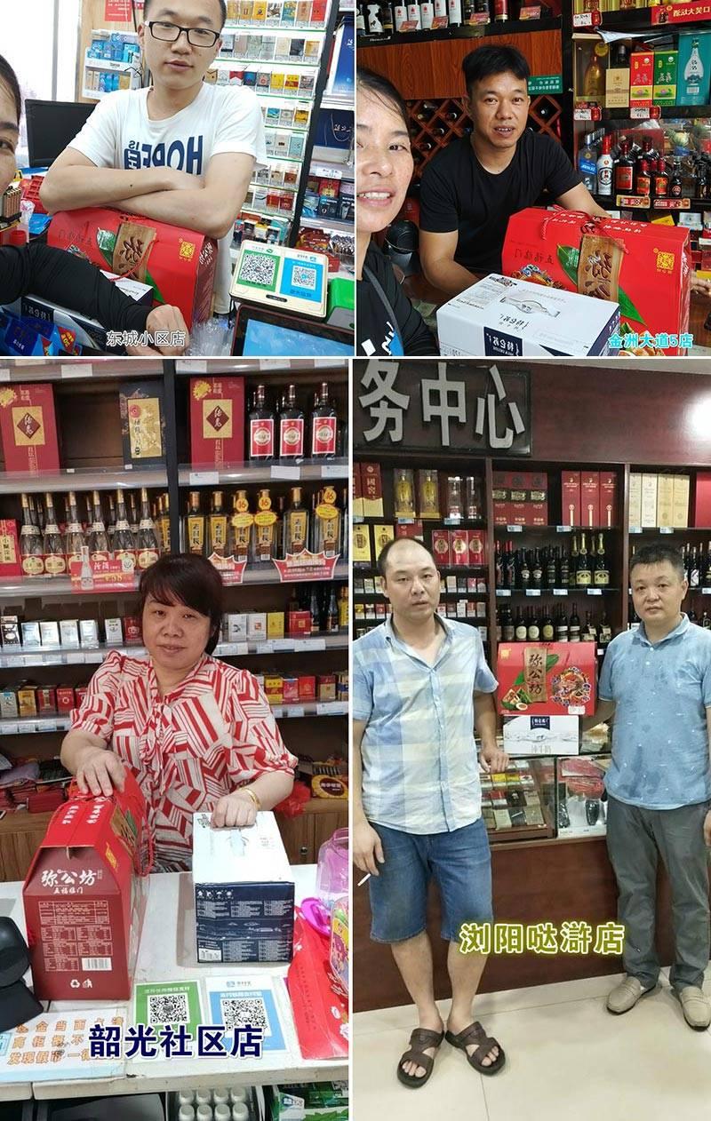 广州蔚然锦和订货平台入口