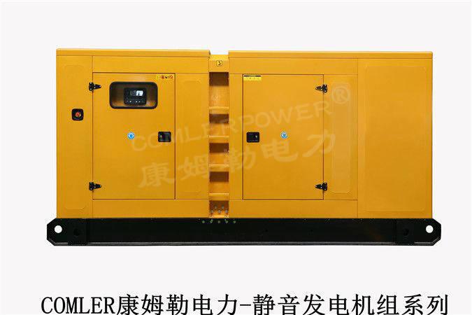 无声发电机品牌制造商:柴油发电机组噪声有哪