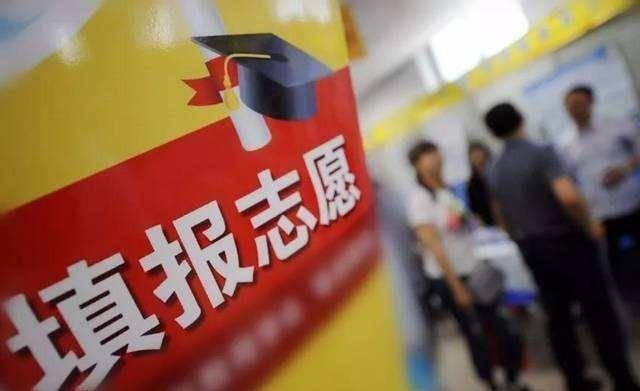 高考志愿者:除了北上广州 这些城市还缺少大学生 就业机会是现在的几倍!