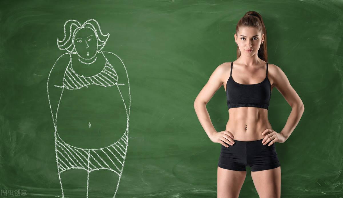 减肥期间,做到这几点,你的体重会降到两位数! 减脂食谱 第1张